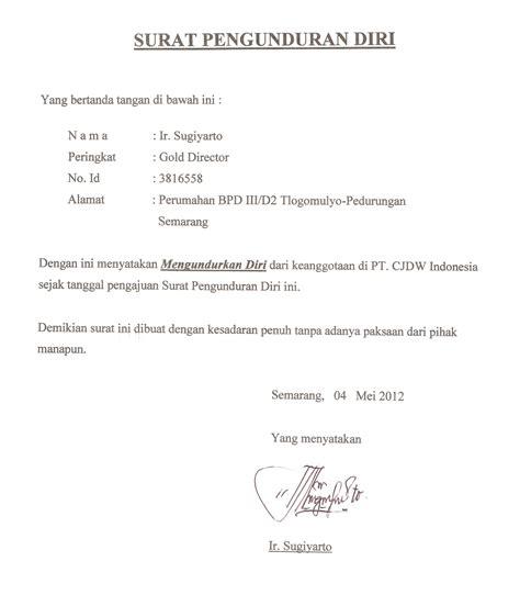Contoh Surat Pengunduran Diri Sebagai Ob contoh surat pengunduran diri tidak perpanjang kontrak