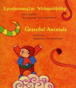 a grateful books grateful animals books abrilbooks armenian books