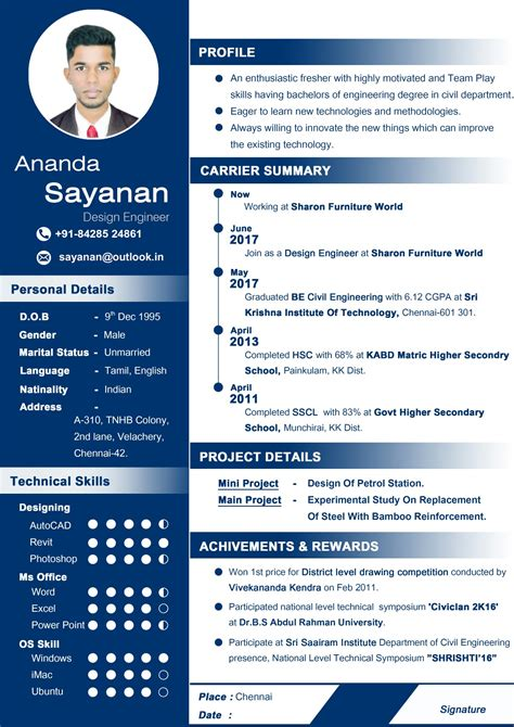 best cv exles for engineers 5 electrical engineering cv format invoice template pics cover letter resume