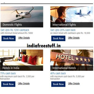 American Express Gift Card Recharge - flight hotel booking upto rs 75 cashback with american express card ezeego1