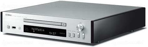 format audio lecteur cd yamaha cd nt670 musiccast lecteur cd audio lecteur