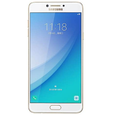 samsung mobile pro samsung galaxy c7 pro price in india reviews features