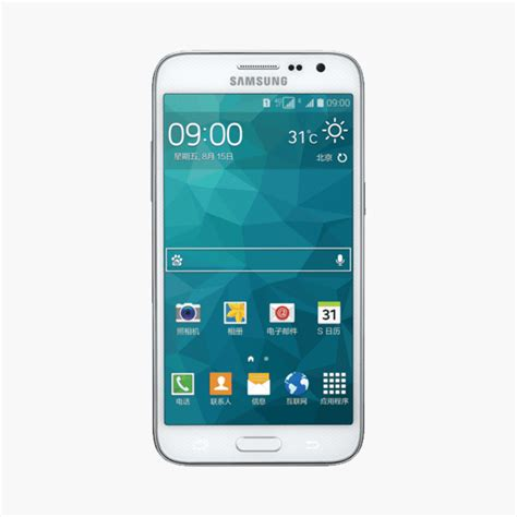Samsung J5 Vs Iphone 5 Samsung Galaxy J5 Vs Apple Iphone 5 Jalantikus