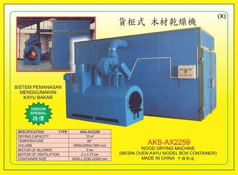 Mesin Oven Kayu sell mesin pengering kayu wood drying machine ax2259 from indonesia by cv aks jakarta cheap price