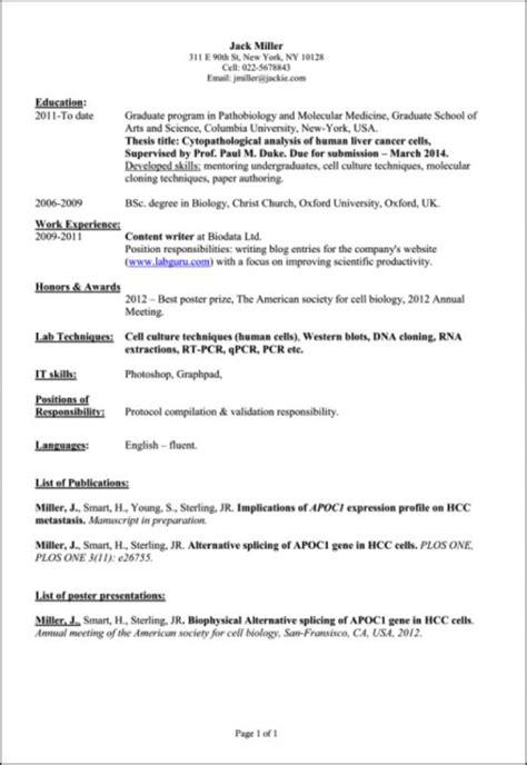 computer science internship resume template business