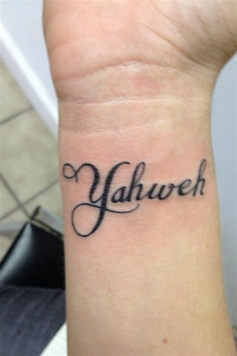 christian tattoo ideas in hebrew yahweh the name of god in hebrew i would love that like