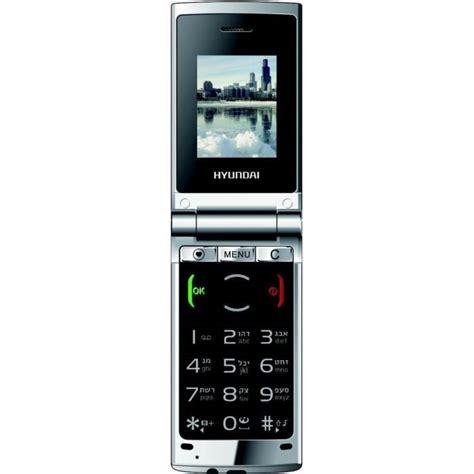 mobile telephone telephone portable clapet achat vente telephone