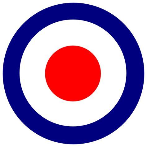 bullseye target bullseye clip at clker vector clip royalty free domain