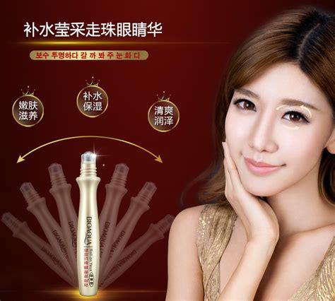 Esential Glf 15 Ml bioaqua roll on yeux care eye essence essential 15ml