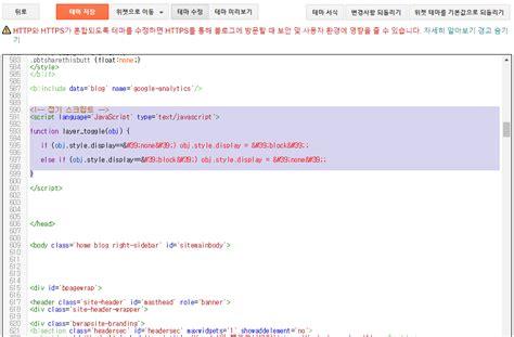 javascript hide div javascript hide show div onclick phpsourcecode net