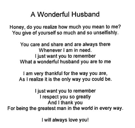 poems for my husband quotes for husband poems and quotes for my husband