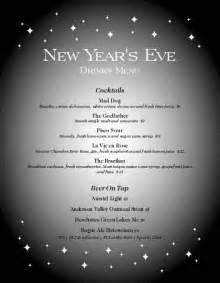 new years menu template new years menu new year s menus
