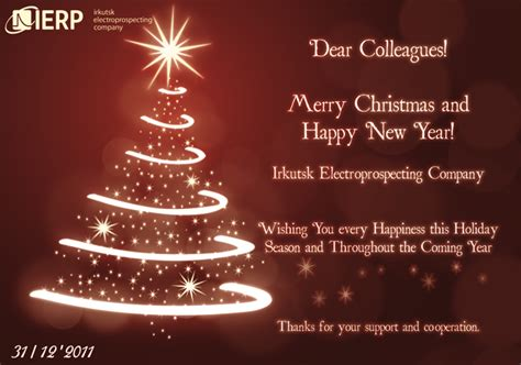 christmas wishes email  colleagues sinter