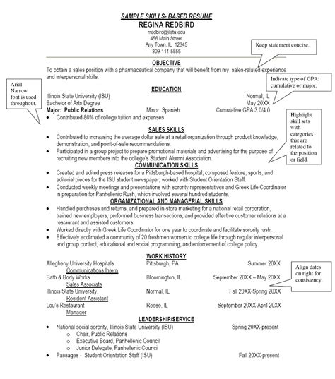 Resume Dental Assistant Duties Dental Assistant Description For Resume Dental