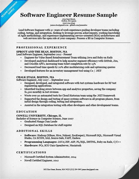 Illinois resume sales software