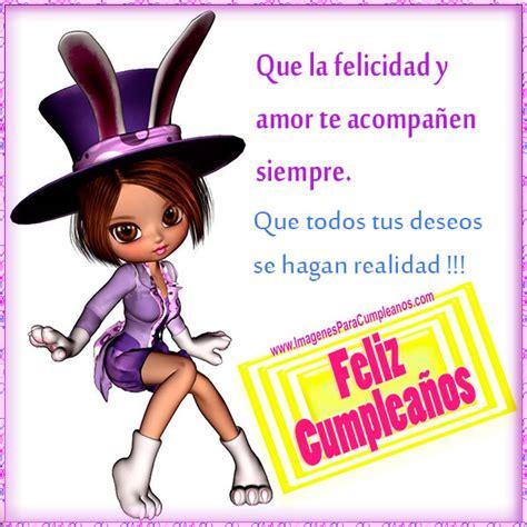 imagenes cumpleaños brujas postales de feliz cumplea 241 os ツ tarjetas de feliz