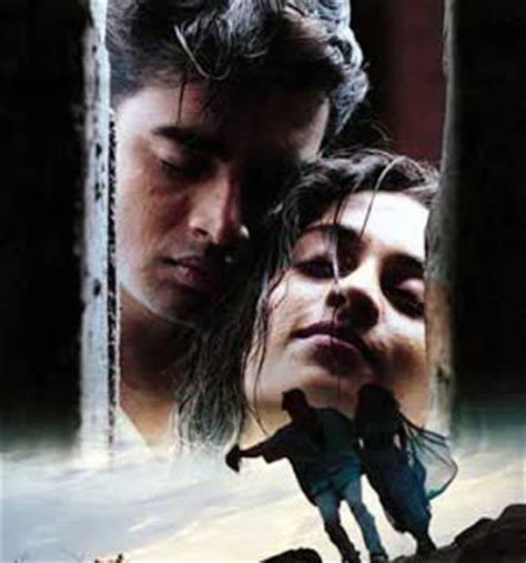 download high quality ar rahman mp3 songs alaipayuthey alaipayuthey mp3 songs download alaipayuthey