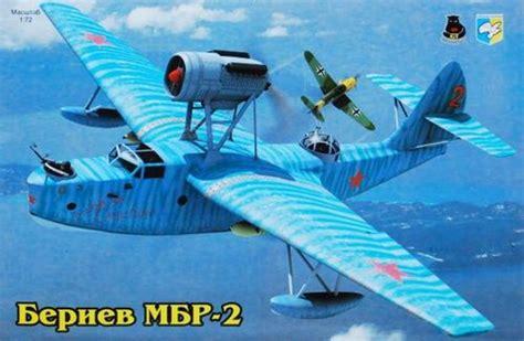 soviet flying boat soviet reconnaissance flying boat beriev mbr 2 condor 72101