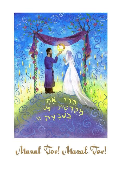 Wedding Congratulations Hebrew by Chuppah Wedding Congratulations Mazal Tov Card By Pearlbrush