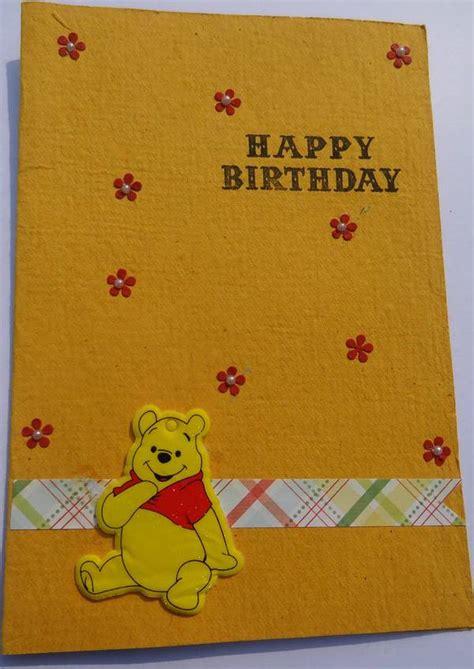 Order Birthday Cards Buy Lovely Birthday Card Shipmycard Com