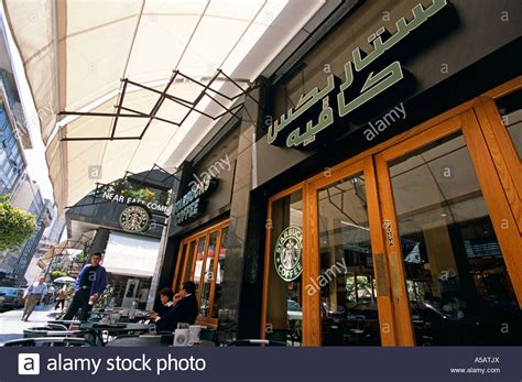 beirut lebanon shopping centre mall stock photo starbucks coffee shop at hamra street beirut stock photo