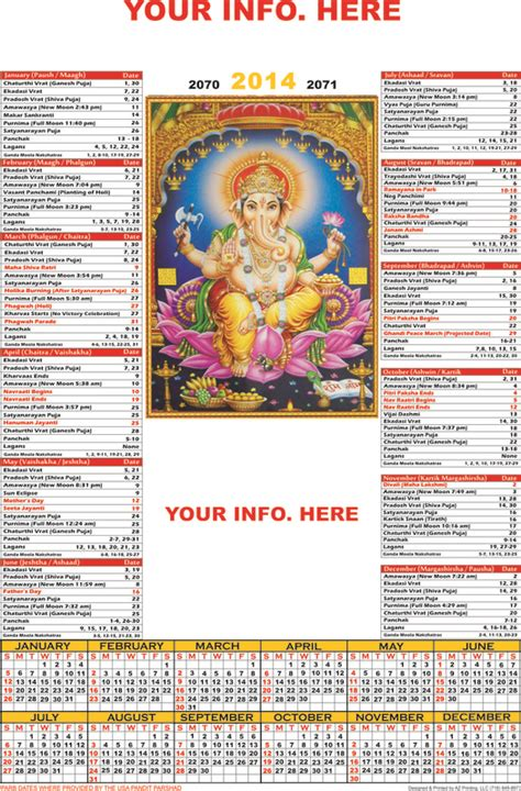 image gallery hindu religious calendar 2014