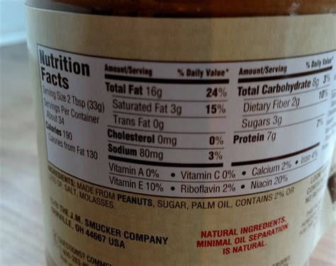 creatine kroger kroger unsweetened applesauce nutrition facts nutrition