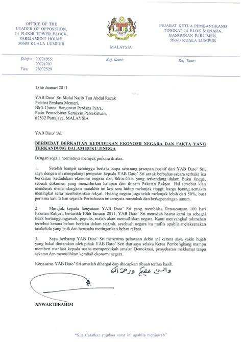the of knowledge surat rasmi dsai kepada pm