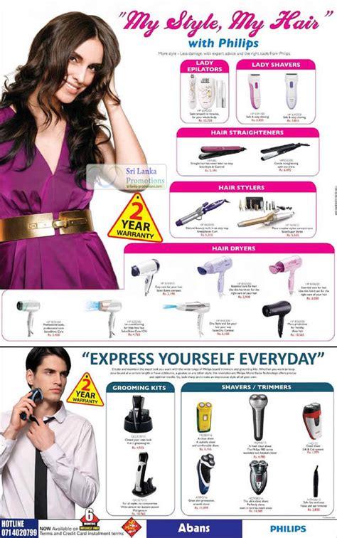 Philips Hair Dryer Price In Sri Lanka philips hair dryer apr 2018 sri lanka promotions