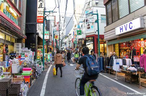 tokyo yabanjin shimokitazawa the district of tokyo