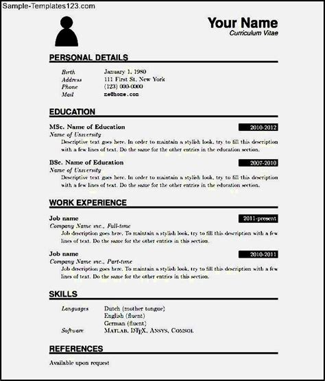 Reading Resume by Easy To Read Resume Format Resume Template Cover Letter