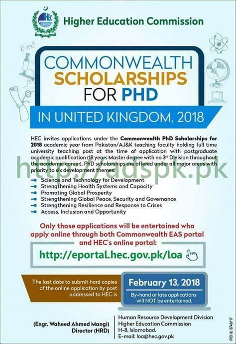 Hec Application Deadline Mba Time And Date by Hec Commonwealth Phd Scholarships Uk 2018 Application Form
