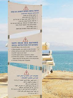 1000 Images About And Hair On Dead Sea Salt Hydrating Hair Mask And 1000 Images About Dead Sea Beaches Spas On Dead Sea Israel And