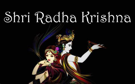 radha krishna  effects hd wallpapers god wallpaper
