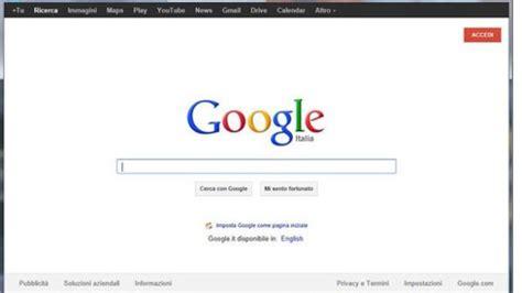 come impostare google come pagina iniziale in internet come impostare google come pagina iniziale in internet