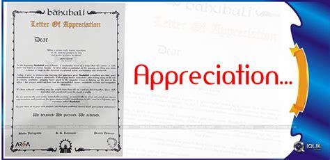 appreciation letter in telugu baahubali crew gets appreciation letters