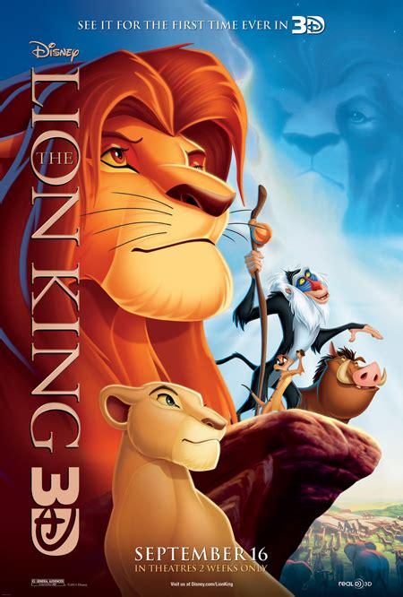 film lion king online exclusive the lion king 3d poster premiere fandango