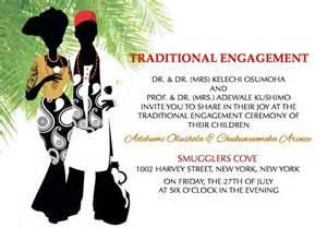onyenkem igbo tradtional wedding invitation