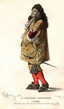 les bourgeois roman 97 町人貴族とは goo wikipedia ウィキペディア