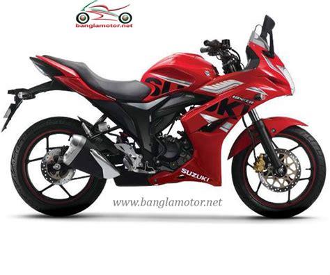 suzuki gixxer sf motogp price  bd