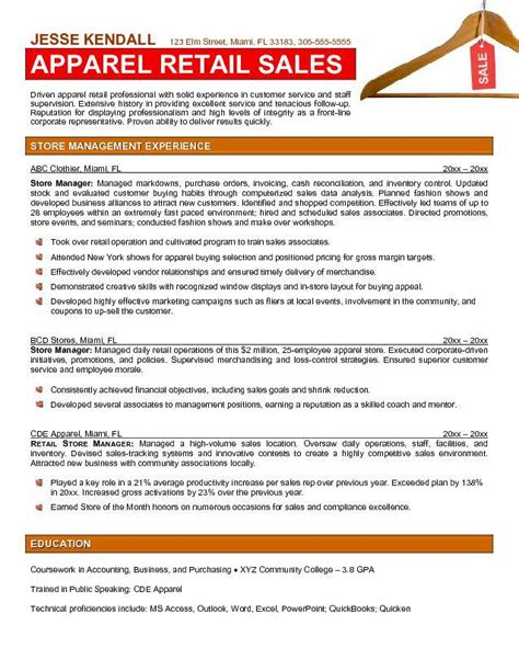 Resume Exles For Retail Clothing Store Retail Store Manager Resume