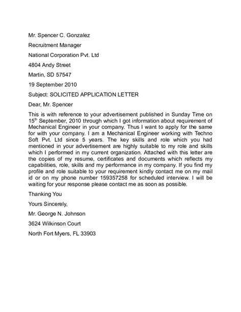 Solicited Application Letter For Solicited Application Letter Sle Letter Sles