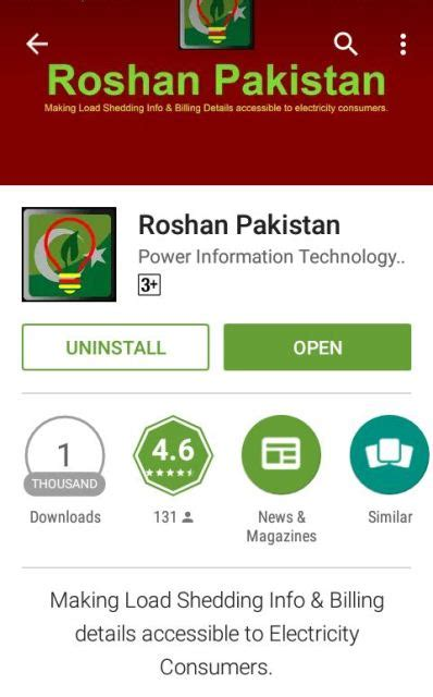 samaa mobile roshan pakistan mobile app launched for electricity