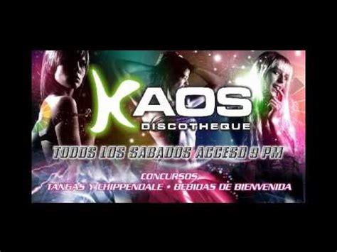 Kaos Is A Mixtape Kaos Kaos Mix Kaos Musik Kaos Band durga discoteque ecatepec mixtape reggaeton perreo 2012