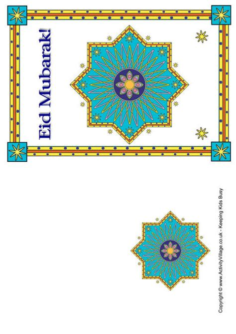 eid card templates to colour eid mubarak card