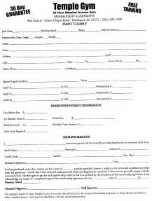 free fitness center legal membership waiver forms for gyms