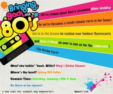 80s Party Invitation Templates 80 S Theme Invitation Templates Free