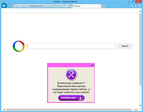 Free Web Search How To Remove Websearch Freesearches Info From