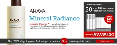 Ahava Mineral Radiance Instant Detox Mud Mask Review by Ahava Mineral Radiance Sale