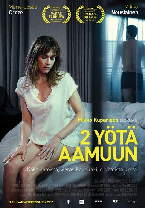 film one day sa prevodom 2 y 246 t 228 aamuun elokuvasta julkaistiin juliste